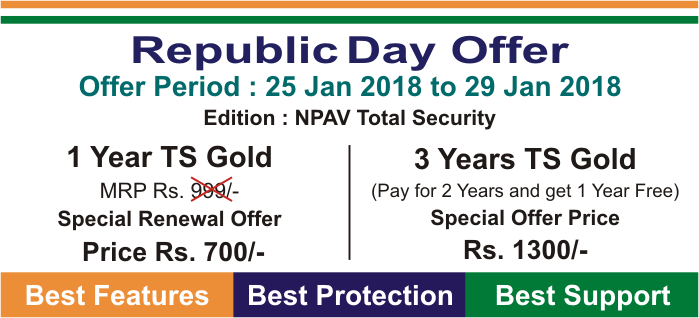 Republic_Day_Offer